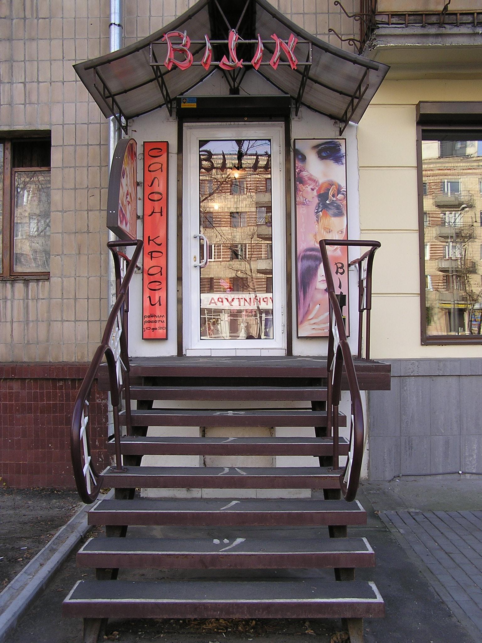 салоны красоты екатеринбург адреса