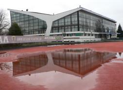 """Олимпийский учебно-спортивный центр """"Акварена"""""""
