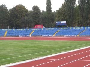 5 Динамо стадион