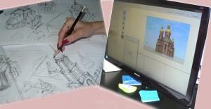 Проектирование-коллаж изменен