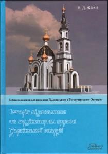 Рисунок к публикации