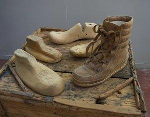 Обувной цех