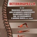 в Новость от 05-06-2015